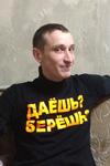 Марецкий Олег
