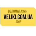 Veliki.com.ua