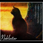 Noblestar