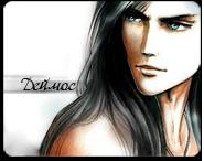 Деймос