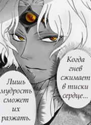 Ares Vaider