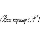 АлексейБук№1