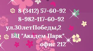 Светлана 21071979