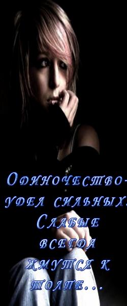●•°••ღ Lюlьчټikღ ●•°••