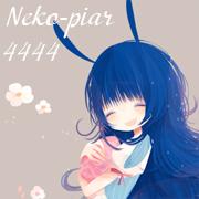 Neko-piar