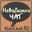 _NeviDimkA_