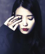Shim Ji Yeon