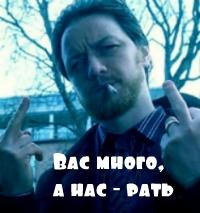 Уилл МакАлистер
