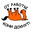kombats75