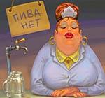 Виктория Батьковна