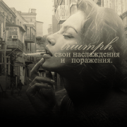 Sofia Enescu