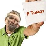 jakimov