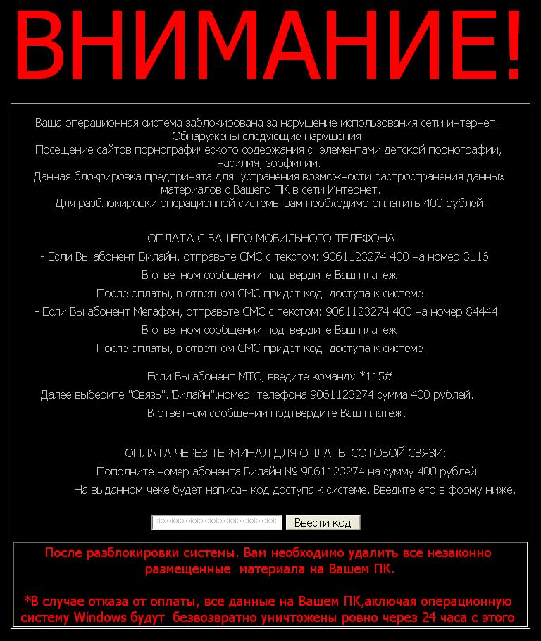список разблокированных порно сайтов