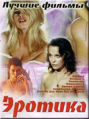legkaya-erotika-film