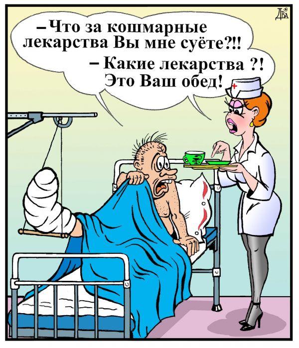врачи смотрят анус