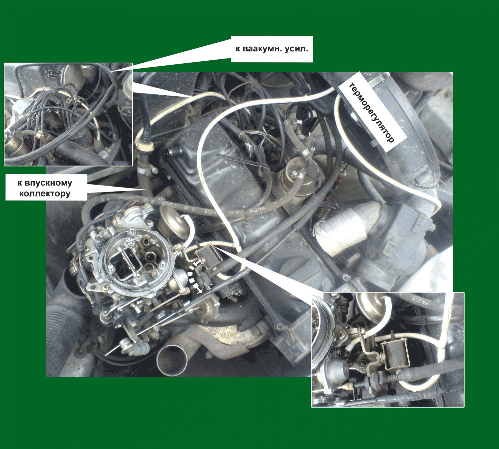 карбюратор ауди 100 1.8 устройство и схема
