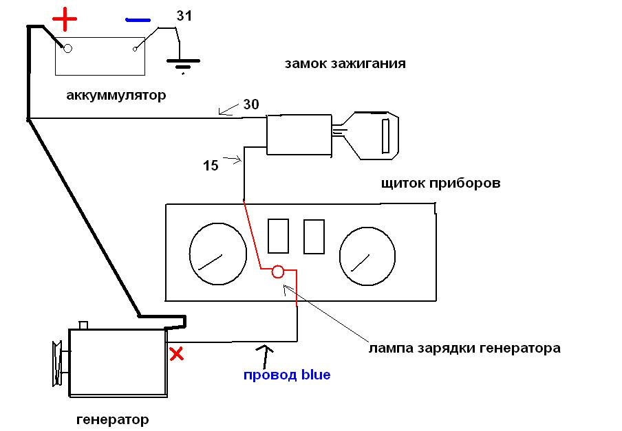 схема замка зажигания на audi 80